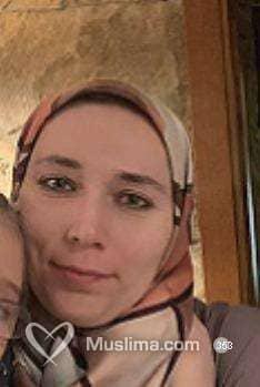 Rencontre musulmane divorcée